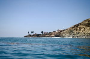 Photo of Point Loma, San Diego County, CA